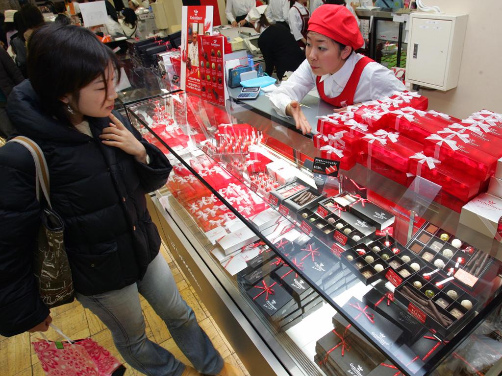 japan valentine