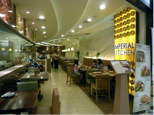 imperial kitchen 2