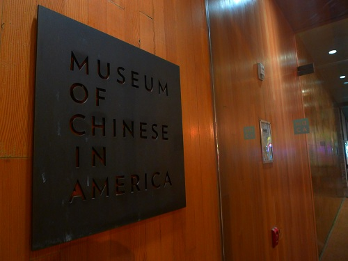 museum of chinese