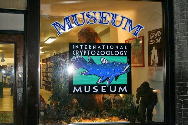 cripto museum 2
