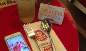 Menu Jepang Unik di Tokyo Belly – Grand Indonesia