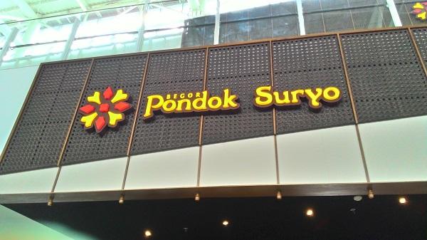 Begor Pondok Suryo
