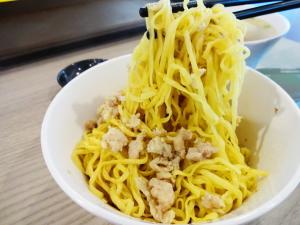 Mee Kia Noodle