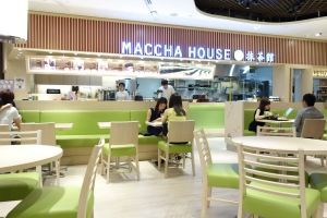 Maccha House Interior