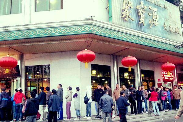 jubao yuan resto