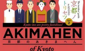 9 Hal Yang Pantang Dilakukan di Jepang