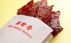 Sejarah Dendeng Bee Cheng Hiang